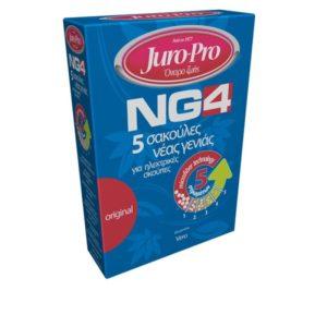 NG4 (Vero)