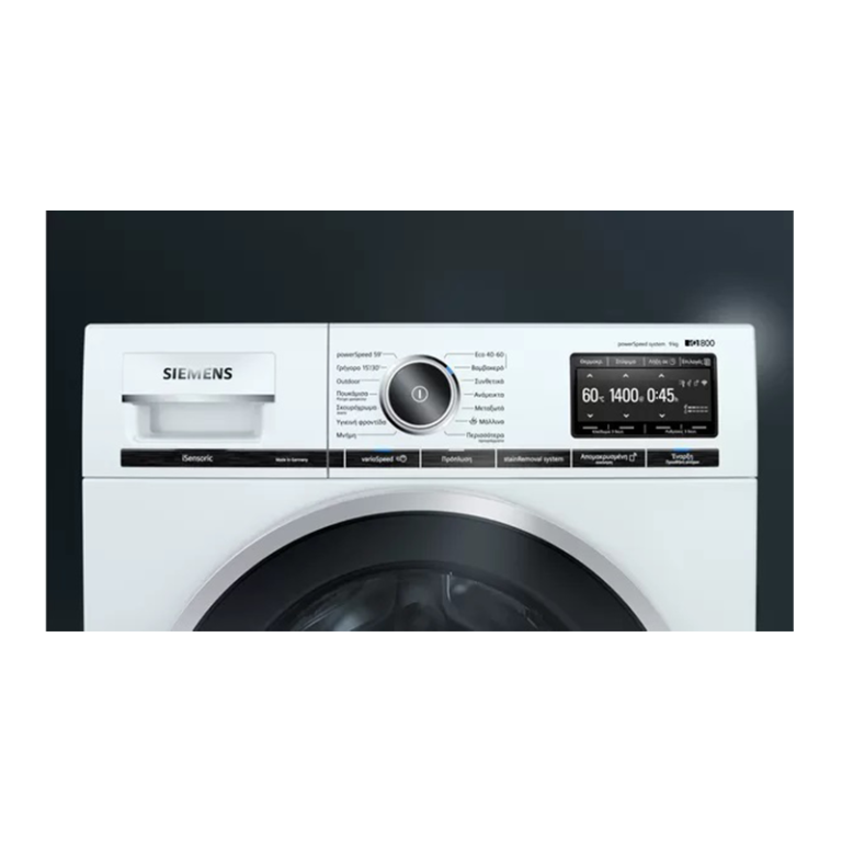 Siemens WM14VGH9GR Πλυντήριο Ρούχων 1400 Στροφές 9kg